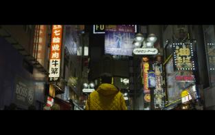 Trembling tokyo